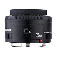 Ống kính Yongnuo YN35mm F2.0 cho Canon kèm lens hood ES-62- Hàng nhập khẩu