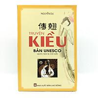 Truyện Kiều bản UNESCO (Quốc ngữ và chú giải)