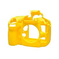 Vỏ cao su Easy Cover cho máy ảnh Nikon D810...