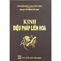 Kinh Diệu Pháp Liên Hoa (Bìa Da)