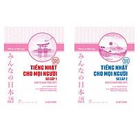 Combo 2 cuốn minna no nihongo : Tiếng Nhật Cho Mọi Người: Trình Độ Sơ Cấp 1 và 2 – Hán Tự (Bản Tiếng Việt) (Bản Mới)) Tặng sổ tay VDT