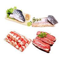 Combo 16: 1 Đầu cá hồi + 500gr lườn cá thu + 500gr Ba chỉ bò Mỹ cuộn + 500gr Lõi vai bò Úc cắt lát