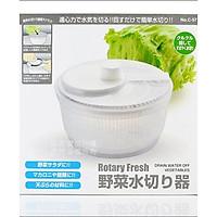 Rổ quay rau ly tâm Rotary nội địa Nhật Bản