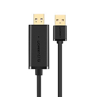 Cáp USB 2.0 Ugreen 20233 (2m) - Hàng Chính Hãng