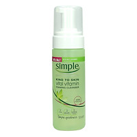 Sữa Rửa Mặt Tạo Bọt Simple Kind To Skin Vitamin Foaming Cleanser 150ml