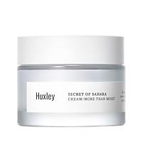 Bộ sản phẩm dưỡng trắng da chống lão hoá cao cấp Huxley (Toner Extract It, Oil Light and More, Cream More Than Moist)