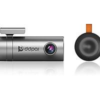 DDPAI MINI 2 Camera hành trình kỹ thuật số_Hàng nhập khẩu