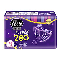 Guthrie Kotex kiss cotton super absorbent sanitary napkin Daily 240mm18 piece classic cotton soft and delicate series