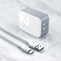 Bộ cốc cáp sạc du lịch ( 2 Port USB + cáp Type-C 1m)  Baseus - Hàng chính hãng