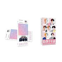 Combo 2 món idol BTS gồm 1 hộp ảnh bookmark kèm 1 hộp postcard