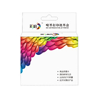 Bộ 4 Hộp Mực In Color Grid LC400BL Cho Máy In Brother MFC-J430W J625DW 6710DW J6910DW J825DW J5910DW J6510DW 955DN