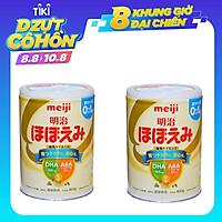 Bộ 2 Lon Sữa Meiji lon Số 0 dành Cho Bé Từ 0-12 tháng tuổi - Nội địa Nhật Bản