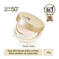 Kem nền trang điểm chống nắng dưỡng da Anessa dạng nén SPF50+ PA+++ 10g