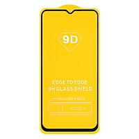 Tấm dán kính cường 9D Full màn hình cho Samsung Galaxy M21 chống xước , chống vỡ màn hình hiệu Glass - Hàng chính Hãng