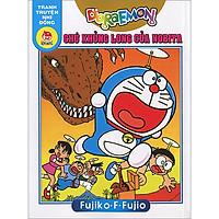Doraemon: Chú Khủng Long Của Nobita (Tái Bản 2020)