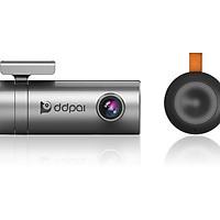 DDPai MINI 2 Camera hành trình độ nét cao, tích hợp kết nối Wifi không dây. Độ phân giải 2K Ultra HD. Hàng nhập khẩu.