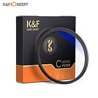 K&F CONCEPT 62mm Ultra Slim CPL Filter Optics Multi Coated MC Circular Polarizering Polarized Filter for DSLR Camera