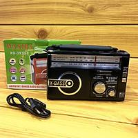 Đài WAXIBA XB-393B LOA SIÊU HAY EXTRA BASS, USB NGHE NHẠC THẺ NHỚ BLUETOOTH , RADIO AM/FM/SW CÓ ĐÈN PIN THEO KÈM PIN SẠC HÀNG CHÍNH HÃNG GIAO MÀU NGẪU NHIÊN