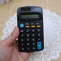 Máy tính kk-402