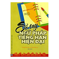 Sổ Tay Ngữ Pháp Tiếng Hán Hiện Đại