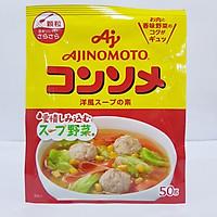 Hạt Nêm Ajinomoto Vị Rau Củ 50g Nội Địa Nhật bản