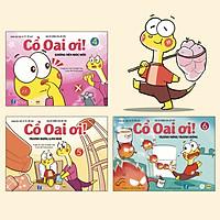Bộ truyện tranh Cổ Oai ơi! Tập 4-5-6