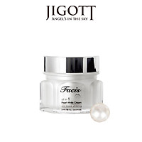 Kem dưỡng trắng da ngọc trai Facis Pearl Whitening Cream (100ml)