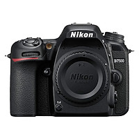 Máy Ảnh Nikon D7500 Body (20.9 MP) (Hàng Chính Hãng) - Tặng Thẻ 16G + Túi Máy + Tấm Dán LCD