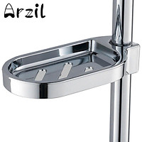 Soap Dish Adjustable Shower Rail Slide Soap Plates Smooth Bathroom Holder