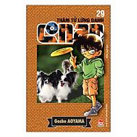 Thám Tử Lừng Danh Conan - Tập 29 (Tái Bản 2019)