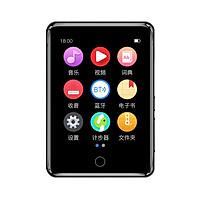 Máy nghe nhạc MP3 RUIZU M7 đa chức năng, màn hình 2,8 inch độ nét cao, Tích hợp bộ nhớ 8 / 16GB