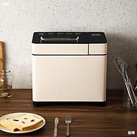 Máy làm bánh mì tư động PE9600 cao cấp có thể làm kem khi mua thêm âu kem