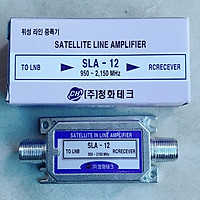 Bộ khuếch đại đường truyền vệ tinh SLA-12 (Hàn Quốc) HÀNG CHÍNH HÃNG.