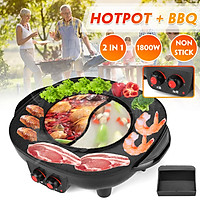 220V 1800W Electric Hotpot Oven  Barbecue Pan Grill Machine Hot Pot BBQ