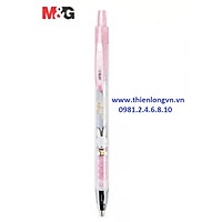 Bút chì kim 0.7mm M&G - FMP89205 màu hồng