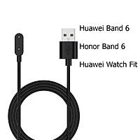 Dây Cáp Sạc Thay Thế Dành Cho Đồng Hồ Thông Minh Huawei Watch Fit Dài 1m