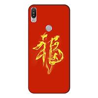 Ốp lưng điện thoại Asus Zenfone Max Pro M1 hình Họa Tiết Vàng