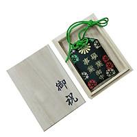 Set omamori học hành sự nghiệp đen dây xanh lá và hộp gỗ