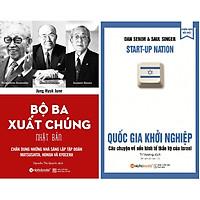 Câu Chuyện Khởi Nghiệp ( Bộ Ba Xuất Chúng Nhật Bản + Quốc Gia Khởi Nghiệp ) (Tặng Notebook tự thiết kế)