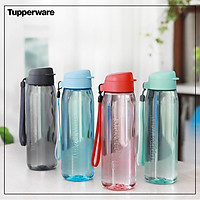 Bình nước Lohas Flask 750ml - Tupperware
