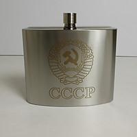 Bình Rượu INOX CCCP Cao Cấp 2,5L - Hàng Loại 1 - INOX 304