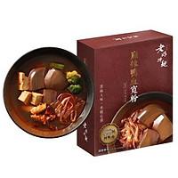Mì Laoma Noodle Đài Loan vịt cay gói 540g
