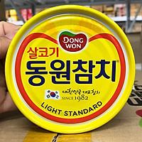 Cá Ngừ Trắng Ngâm Dầu Dongwon Hàn Quốc Hộp 250 Gam