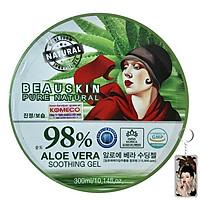 Gel dưỡng da lô hội Beauskin Aloevera Soothing Hàn Quốc 300ml + Móc khóa