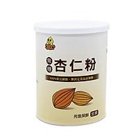 Bột hạnh nhân nguyên chất không đường BKC - 300g/ lọ