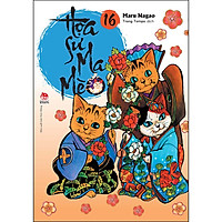 Họa Sư Ma Mèo - Tập 16