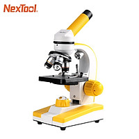 NexTool High Definition Optical Microscope 1280x Monocular Biological Microscope Set with Mobile Phone Holder LED Light