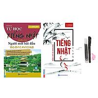 Combo Tự Học Tiếng Nhật Cho Người Mới Bắt Đầu Và Tập Viết Tiếng Nhật Hiragana + Bút Mực Bay Màu Kèm Cá