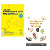 Combo Sách Giúp Bạn Tự Học Tiếng Hàn Hiệu Quả: Hướng Dẫn Phát Âm Tiếng Hàn Chuẩn Như Người Hàn Quốc + Giỏi Tiếng Hàn Nhàn Như Ăn Gimbap / Tặng Kèm Bookmark Thiết Kế Happy Life