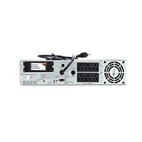 Bộ lưu điện APC Smart-UPS 1500VA USB & Nối tiếp RM 2U 120V - Hàng chính hãng